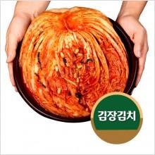 2017년 김장 시즌 25%할인